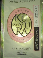 KUYURA