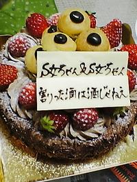 Sakekeki_1