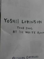 yoshiilobinson